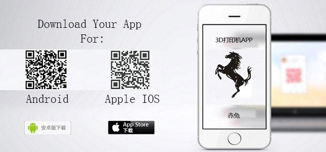 Download CBD Chitu App